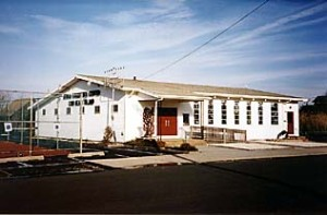 photo of the current JCC of LBI building
